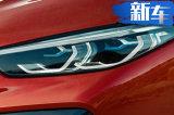 宝马8系高性能版年底交付 搭4.4T引擎/配软质顶篷