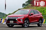 三菱国产1.5T等3款发动机 年产30万台/奕歌将搭载