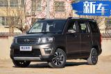 长安欧尚5款新车年内上市 SUV不到6万就能买