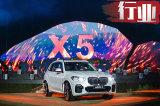 """全新BMW X5""""一览众山小"""" """"BMW X之年""""完美收官"""