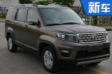 长安欧尚X70A新7座SUV 酷似路虎发现-谍照
