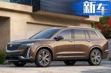 凯迪拉克全新SUV曝光!纯电动力/尺寸超奔驰GLS