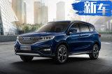君马新SUV经销商售价曝光 售7.69万-12.79万