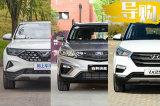 同级之争,10万元级别的高品质SUV怎么选?