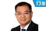 福特中国人事变动 罗冠宏任董事会主席兼CEO