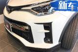丰田C-HR运动版进店实拍 搭2.0L引擎颜值超高