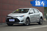 广汽丰田将投产新3缸1.5L引擎 动力达2.0L水平