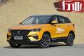 奔腾每年3款全新车型上市 X40市占率猛增70.83%