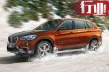 宝马1-6月份销量近30万 国产SUV涨幅达21.8%