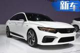 本田新旗舰轿车尺寸超思铂睿 搭1.5T高功率引擎