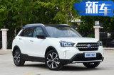 启辰T60成都车展首发亮相 将于第四季度正式开卖