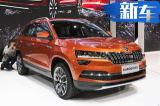 上汽斯柯达YETI正式停产 明年将推3款全新SUV