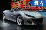 法拉利新4座跑车Portofino上市 官方降价18万