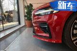 沃尔沃全新S60实拍 国内11月预售尺寸大幅加长