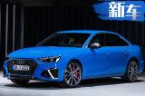 奥迪新款S4实车曝光!明年上市/换搭V6混动引擎