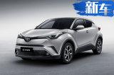 广汽丰田C-HR欧泊银色上市 售价14.48-18.38万元