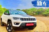 Jeep七座版指南者渲染图曝光 轴距不变/明年上市