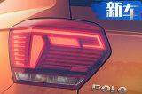 大众全新Polo多图实拍 尺寸提升/上半年国产上市