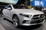奔驰全新A级混动版正式亮相!搭1.3T/pk奥迪A3