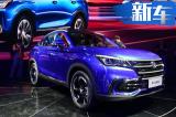 13万能买宝马X6 长安轿跑SUV CS85配置曝光!