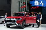 广汽三菱新欧蓝德正式上市 售15.98-22.58万元