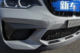宝马最强2系实车曝光 搭新3.0T引擎/竞争奥迪RS3