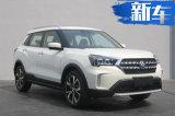 """东风启辰全新SUV这么""""硬派""""  10万元就能买到"""