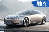 提前2年!宝马将推出25款新车!称霸新能源市场