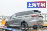 不到10万块的家用大MPV 汉腾V7上海车展抢先看!