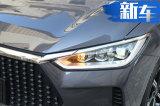 比亞迪e3全新純電轎車上市 補貼后10.38萬起售