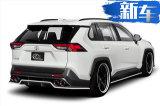 丰田全新RAV4改装版实拍  配黑化车身造型更运动