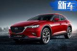 一汽马自达CX-4新增车型正式开卖 售价16.98万元