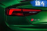 奥迪新A5高性能版谍照 搭保时捷引擎/有望国产
