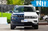 30万元买大空间SUV  Jeep指挥官对比大众途观L