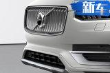 沃尔沃工厂升级 投产速度提升/推全新平台车型