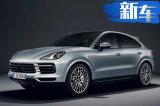 保时捷卡宴新款车型曝光!动力升级/竞争奔驰GLE