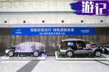 """韩国可不只有泡菜 跟随北京现代来一场""""氢""""松之旅"""