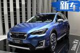 售价18万日本进口SUV将上市  用保时捷同款引擎