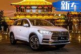 比亚迪宋加长SUV配置曝光 月底上市预售11万起