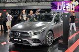 """国产换""""低功率""""2.0T降价8万 北京奔驰AMG能买吗?"""