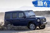 奔驰全新G级8月7日开卖 内饰升级/配双液晶大屏