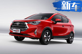 江淮瑞风S3一季度销量下滑16% 将连推2款改型车