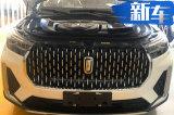 奔腾大五座SUV实拍曝光 10月上市搭2.0T动力