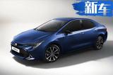 丰田将推全新一代卡罗拉 换新平台/明年亮相