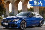 梅赛德斯-AMG将推新款C63 S 内外换新/3.9秒破百