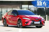 广汽丰田新款凯美瑞 将搭全新2.0L引擎-动力提升