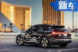 奥迪发布全新车载娱乐系统 车内变身4D电影院