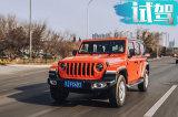 从战场走进城市 试驾七十八年来Jeep最好的牧马人