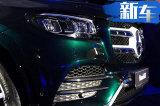 奔驰全新一代GLS实拍 搭3.0T混动/提供6座可选