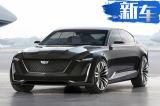 凯迪拉克将在华国产3款新车 竞争奥迪Q3/A3等